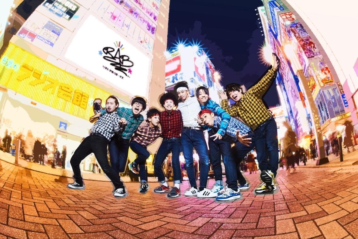"RAB【THE REAL AKIBA BOYZ ONEMAN LIVE『ENCOUNTER WITH ""THE G""』】"