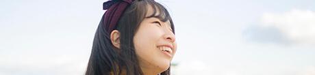 Link_kitamura