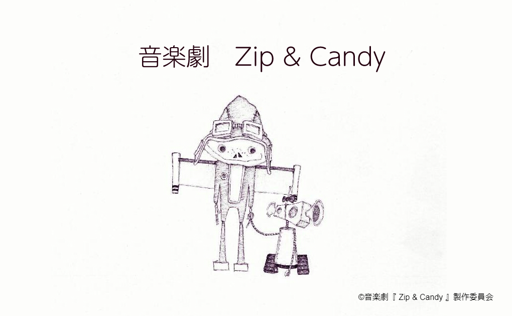 01_top_zip_and_candy
