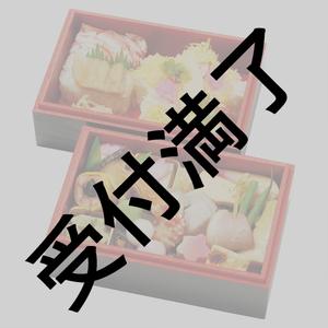 【受付期間終了】7/7出演者&スタッフへ『ダブル寿司』弁当セット(お飲物付き)*金額は1口分
