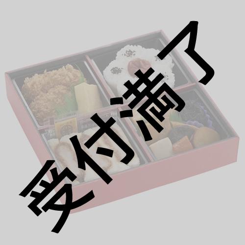 【受付期間終了】7/6出演者&スタッフへ『まい泉』弁当セット(お飲物付き)*金額は1口分