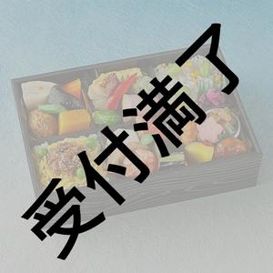 【受付期間終了】7/5出演者&スタッフへ『なだ万』弁当セット(お飲物付き)*金額は1口分