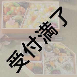 「信長の野望・大志」11/23出演者&スタッフさん用お弁当の差し入れ*金額は1口分