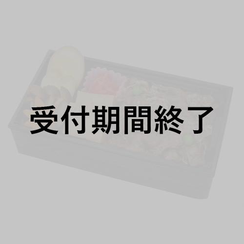 「魔術士オーフェン」11/10出演者&スタッフさん用『すき焼重弁当』*金額は1口分