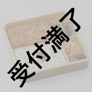 イマーシブシアター『サクラヒメ』~『桜姫東文章』より~1/29出演者用お弁当差し入れ*金額は1口分