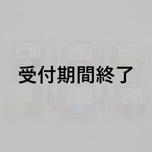ドリーミードリーマー 6/17初日 出演者&スタッフさん用『まい泉ミニバーガー』*金額は1口分