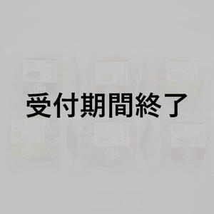 ドリーミードリーマー 6/16ゲネプロ 出演者&スタッフさん用『まい泉ミニバーガー』*金額は1口分