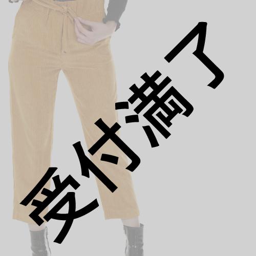 獅子神レオナさん用『ゆるくてかわいいズボン&ごつい靴セット』 *金額は1口分