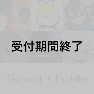 「VIRTUALIZE REALIZE LAB」 Technical+Modellerの皆さん用『お酒』 *金額は1口分