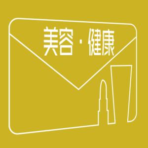 【天川はの】『パーフェクトUV スキンケアミルク』