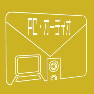 【花鋏キョウ】『録音・配信のための機材』