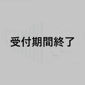 【朗読劇 BLT〜ボーイズ・ラブ・ツクール〜 少女と金魚鉢】エルタマ限定オリジナル『マスク』作成 *金額は1口分