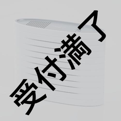 【朗読劇 BLT〜ボーイズ・ラブ・ツクール〜 少女と金魚鉢】全日程 舞台袖用『小型空気清浄機』*金額は1口分