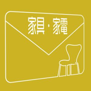 【姫熊りぼん】『配信でつくったガンプラを入れられる素敵なケース!』