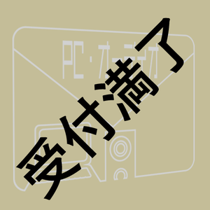 【犬望チロル】『バイノーラルマイク』