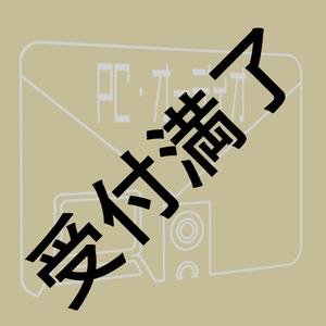 【犬望チロル】『ローズゴールド ヘッドフォン』