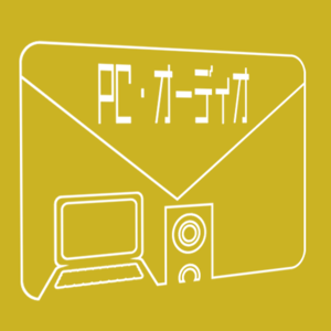 【水瓶ミア】『配信で使いたいDJ機材』
