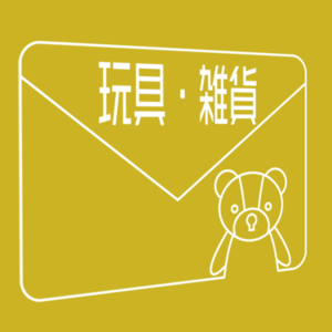 【犬望チロル】『チロルを安眠に導く(かもしれない)エレズンぬい』
