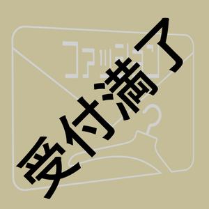 【天川はの】『日焼け防止グッズ!』