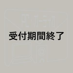 【唯牙コハク】『ぬるぬる動く良いモニター』