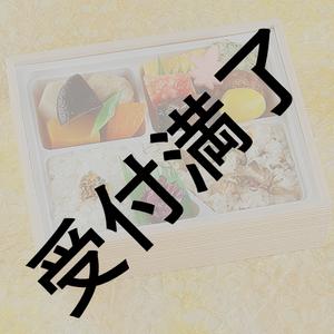 【HATTORI半蔵Ⅳ】7/1公演 出演者&スタッフさん用 なだ万『華弁当』*金額は1口分