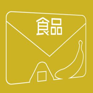 【花鋏キョウ】『ゼロカロリー飴(ヨーグルト味)』