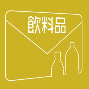 【花鋏キョウ】『ゼロカロリー飴(ブルーベリー味)』