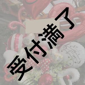 【CROWN POP BOMB×2 三田美吹生誕祭】7/11 第2部用 『バルーン付きフラワースタンド』*金額は1口分