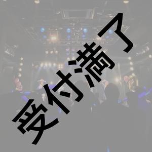 【CROWN POP BOMB×2 三田美吹生誕祭】7/11 第2部用 『サイリウム』*金額は1口分